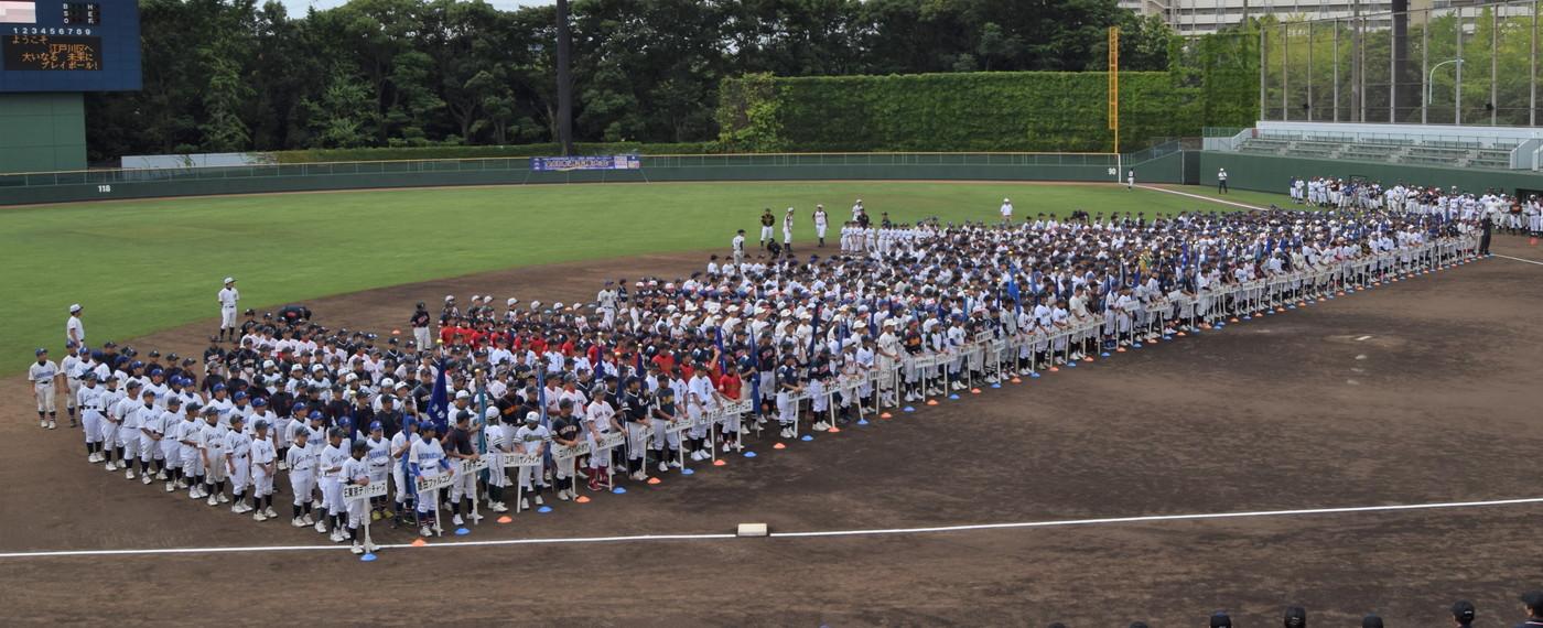 第43回全日本選手権大会