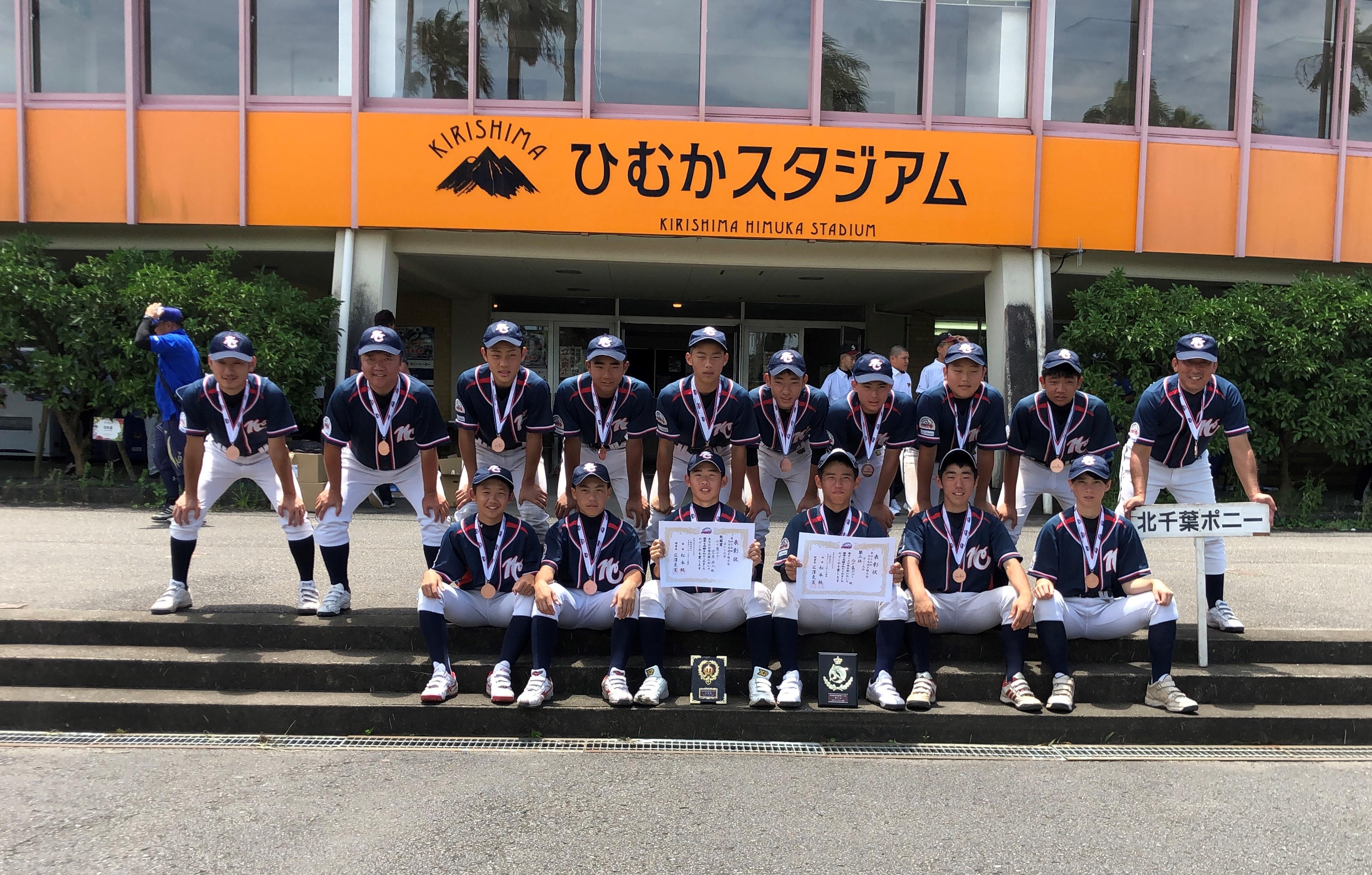 2019年7月に宮崎県で行われた全日本選手権で第3位になりました